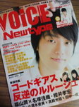 VOiCE Newtype vol.028.jpg